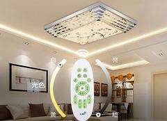 装修房子灯具怎么选择 灯具品牌前十名排行