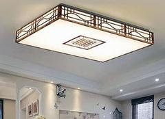 客厅吸顶灯多少瓦合适 客厅吸顶灯费电吗