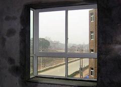 墙面渗水怎么处理 墙面渗水是什么原因