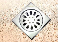 家用地漏哪个品牌好 浴室地漏品牌排行