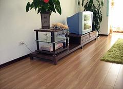 木地板哪个牌子好 中国木地板一线品牌
