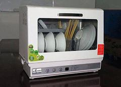 洗碗机哪个牌子好 台式洗碗机哪个牌子好
