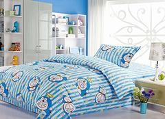 儿童家纺品牌哪个好  儿童床上用品品牌推荐