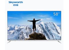 电视机的选购技巧有哪些   2018创维电视机推荐