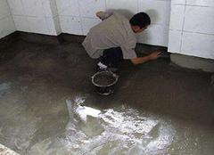 卫生间防水材料哪种好 卫生间防水材料哪个牌子好