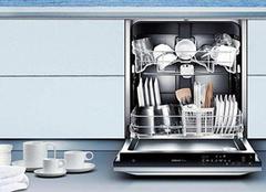 老板的洗碗机质量怎样 老板洗碗机价格