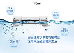 净水器品牌哪个好 口碑好的净水器品牌