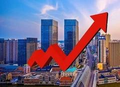2019年买房还是卖房!房产大佬告诉你:未来房价涨跌趋势?