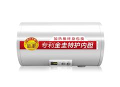热水器哪个牌子好  热水器品牌排行榜