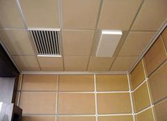铝扣板吊顶装修效果怎么样 铝扣板吊顶价格