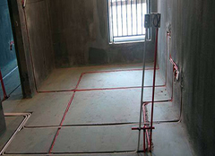 水電裝修如何驗收  裝修水電驗收需要注意什么