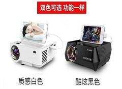 2018家用投影电视哪款好 明基、Acer和NEC M323HS推荐