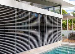 百叶窗材质哪种好 百叶窗材质分类