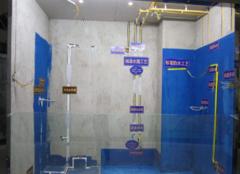 厨房要做防水吗 新房装修哪些地方需要做防水