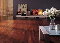 怎样挑选实木地板 实木地板什么材质好