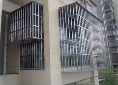 一楼防盗窗用哪种安全 家用防盗窗做哪种好