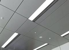 铝扣板吊顶龙骨价格 铝扣板吊顶怎么选择好