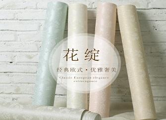 国产墙纸品牌十大排名 爱舍壁纸是几线品牌