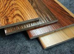 格林实木地板怎么样 格林实木地板价格多少钱