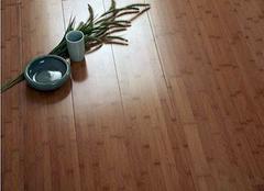 重竹地板有什么优点  区别重竹地板的好坏