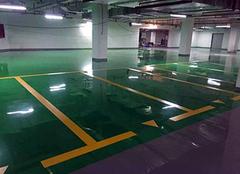 地坪漆施工流程 地坪漆可以直接刷吗