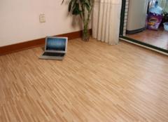 普通地板革多少钱一平方 毛坯房可以铺地板革吗