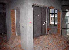 2018二手房拆除包括哪些项目 老房拆旧注意哪些细节