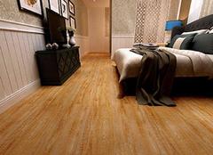 复合地板要不要打龙骨  复合地板打龙骨的优缺点