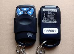 电动车库门遥控器怎么配 遥控车库门怎么对码