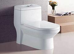 恒洁卫浴马桶怎么样 恒洁卫浴马桶价格表