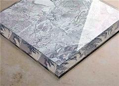 冠珠天然石瓷砖耐磨吗  冠珠天然石瓷砖价格