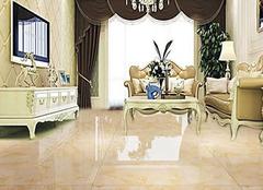 客厅用抛光还是抛釉的 釉面砖和抛光砖哪个贵