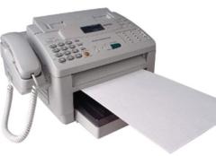 传真机传的是原件吗 盖章的文件可以传真吗