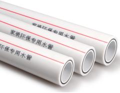 装修水管怎么选  装修水管用什么管