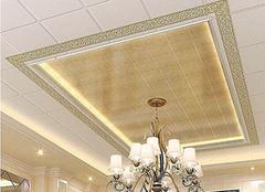 铝扣板吊顶施工教程 铝扣板吊顶施工工艺注意事项