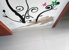 怎么防止墙皮脱落 墙皮脱落怎么修补