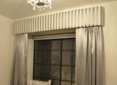 窗帘盒好还是罗马杆好 装修窗帘盒多少钱一米