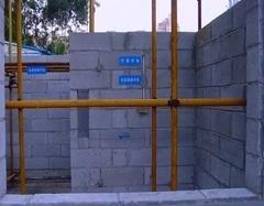 家装砌墙多少钱一平方 砌墙后多久可以抹灰