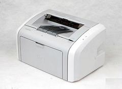 惠普黑白多功能激光一体机推荐 惠普打印机5820多少钱