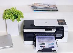 打印机错误状态怎么办 打印机打印出来是白纸怎么回事