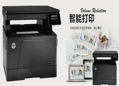 2018什么牌子打印机最耐用 惠普、佳能和爱普生打印机品牌推荐