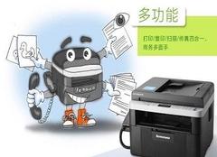 2018学生家用打印机推荐 联想、富士施乐和惠普选择