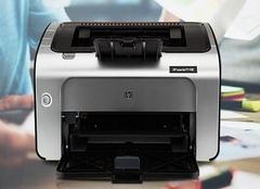 惠普1112打印机怎么样 惠普1112打印机价格