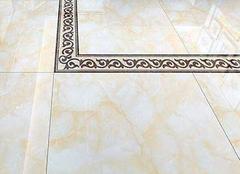 家里的地板砖怎么保养 瓷砖地板怎么洗才干净