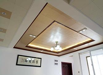 餐厅吊顶一般用什么材料 客厅连着餐厅怎么吊顶