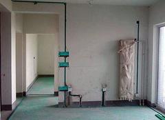 水电改造费用总会超支?那是中了新房装修水电改造猫腻