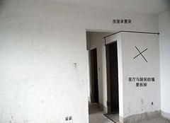装修墙体拆改方法 墙体拆改用什么材料