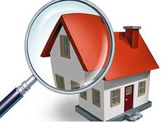2018新房收房手续及流程 新房收房时注意事项