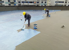 屋面防水材料有哪些 屋面防水材料种类