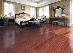 木地板如何保养 木地板多久保养一次
